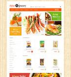 Food & Drink WooCommerce Template 52448