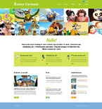 Entertainment Website  Template 52510