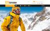 """Magento Theme namens """"Extremsport-Bekleidung und -Ausrüstung """" New Screenshots BIG"""