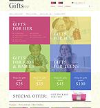 Gifts PrestaShop Template 52664
