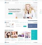 Medical Website  Template 52748