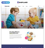 Website  Template 52818