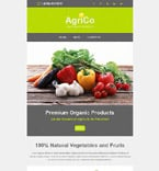Agriculture Newsletter  Template 52855