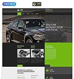 Cars Website  Template 52961