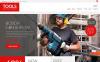 Адаптивный WooCommerce шаблон №52954 на тему инструменты и оборудование New Screenshots BIG