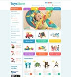 Entertainment OpenCart  Template 53166