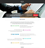 Landing Page  Template 53179