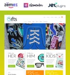 Gifts WooCommerce Template 53330