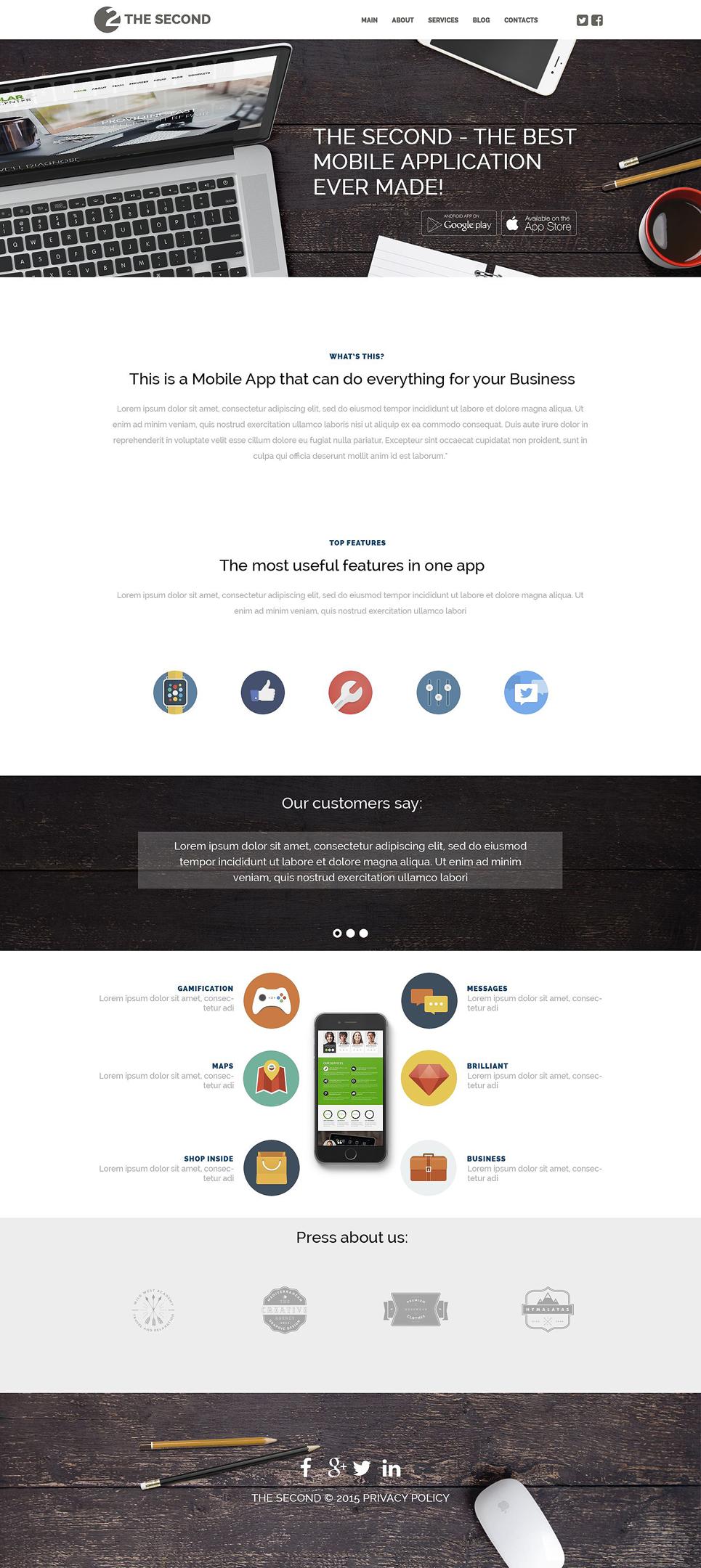 Адаптивный шаблон сайта на тему веб-разработка #53490