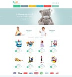 Entertainment WooCommerce Template 53658
