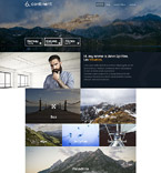 Travel WordPress Template 53764