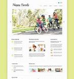 Website  Template 53863