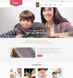 Religious Website  Template 53867