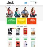 Books PrestaShop Template 53956