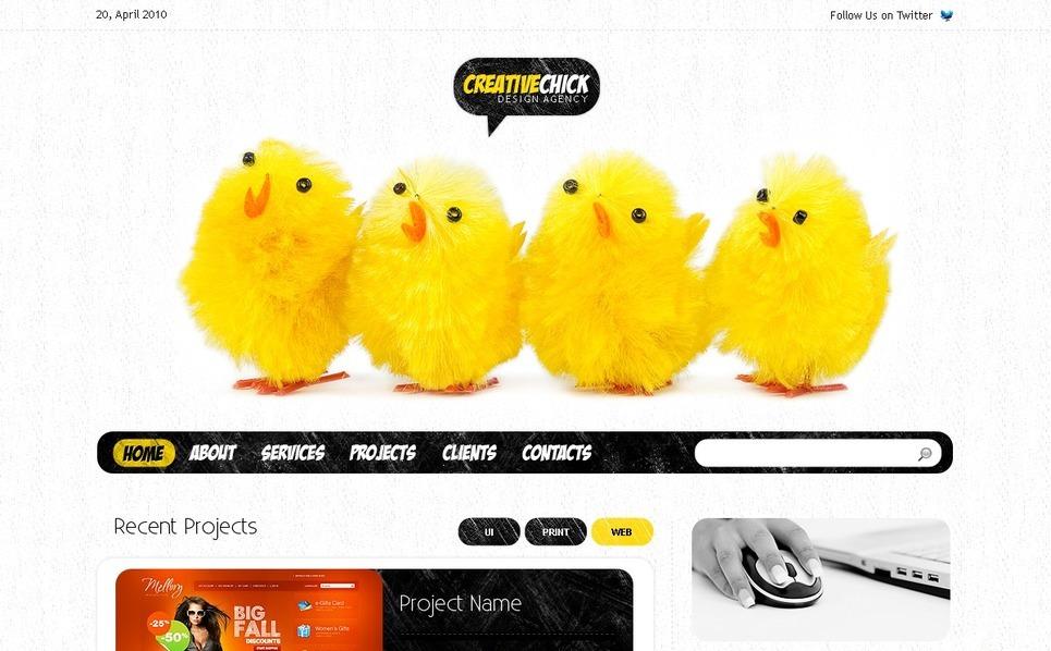设计网页PSD模板 New Screenshots BIG