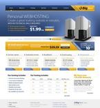 Web Hosting PSD  Template 54345
