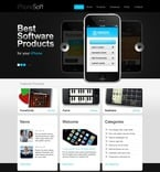 Software PSD  Template 54377