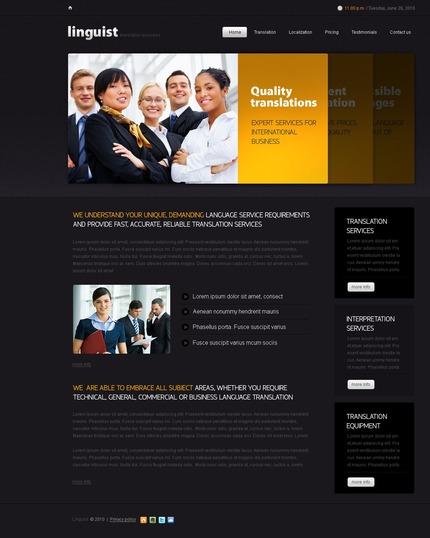 PSD макет сайта №54499
