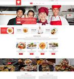 Education Website  Template 54545