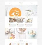 Cafe & Restaurant WordPress Template 54578