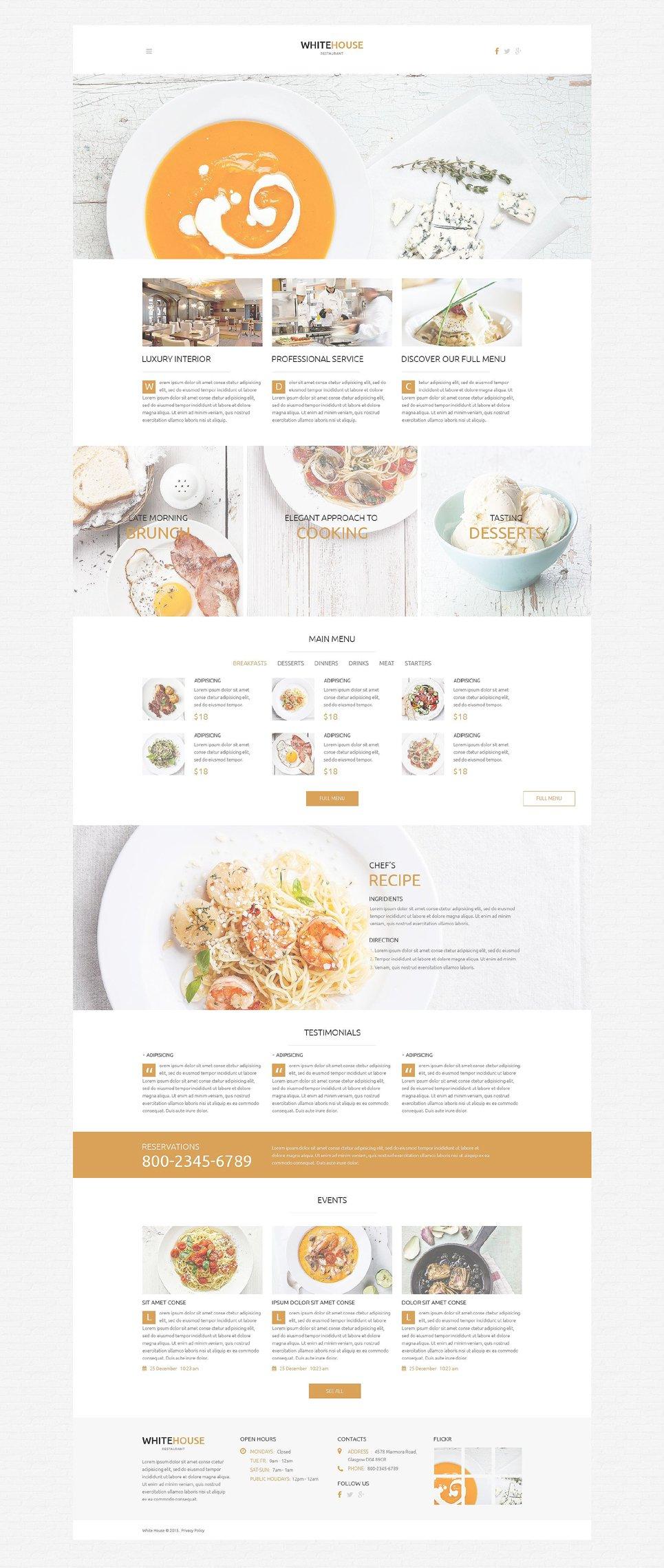 Адаптивный шаблон сайта на тему кафе и ресторан #54578