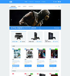 Games OpenCart  Template 54601
