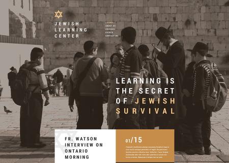 Jewish Religious School Site