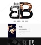 Music Website  Template 55079