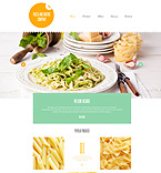 Cafe & Restaurant WordPress Template 55187