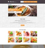 Cafe & Restaurant Website  Template 55199