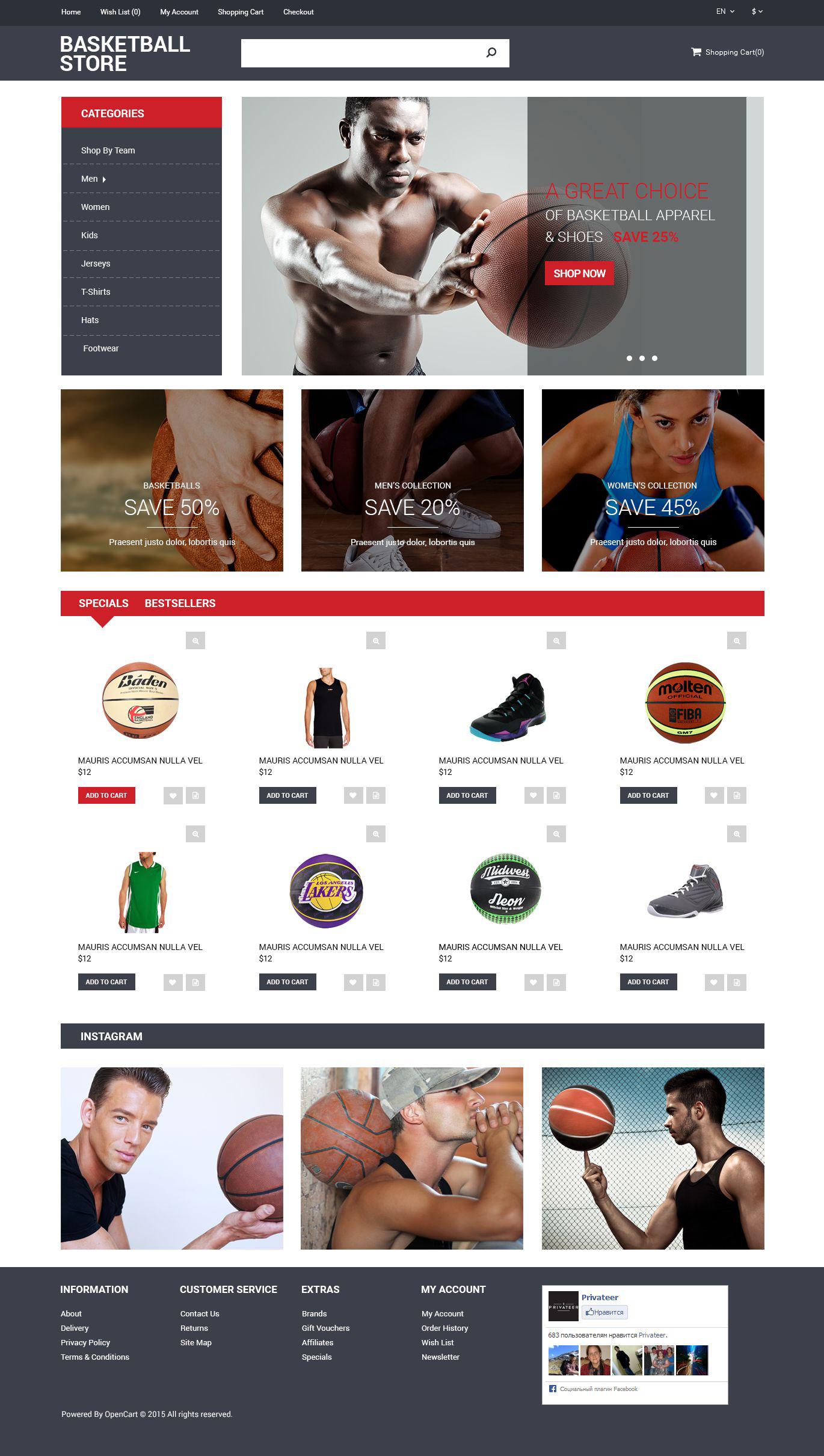 """Responzivní OpenCart šablona """"Basketball Store"""" #55188"""