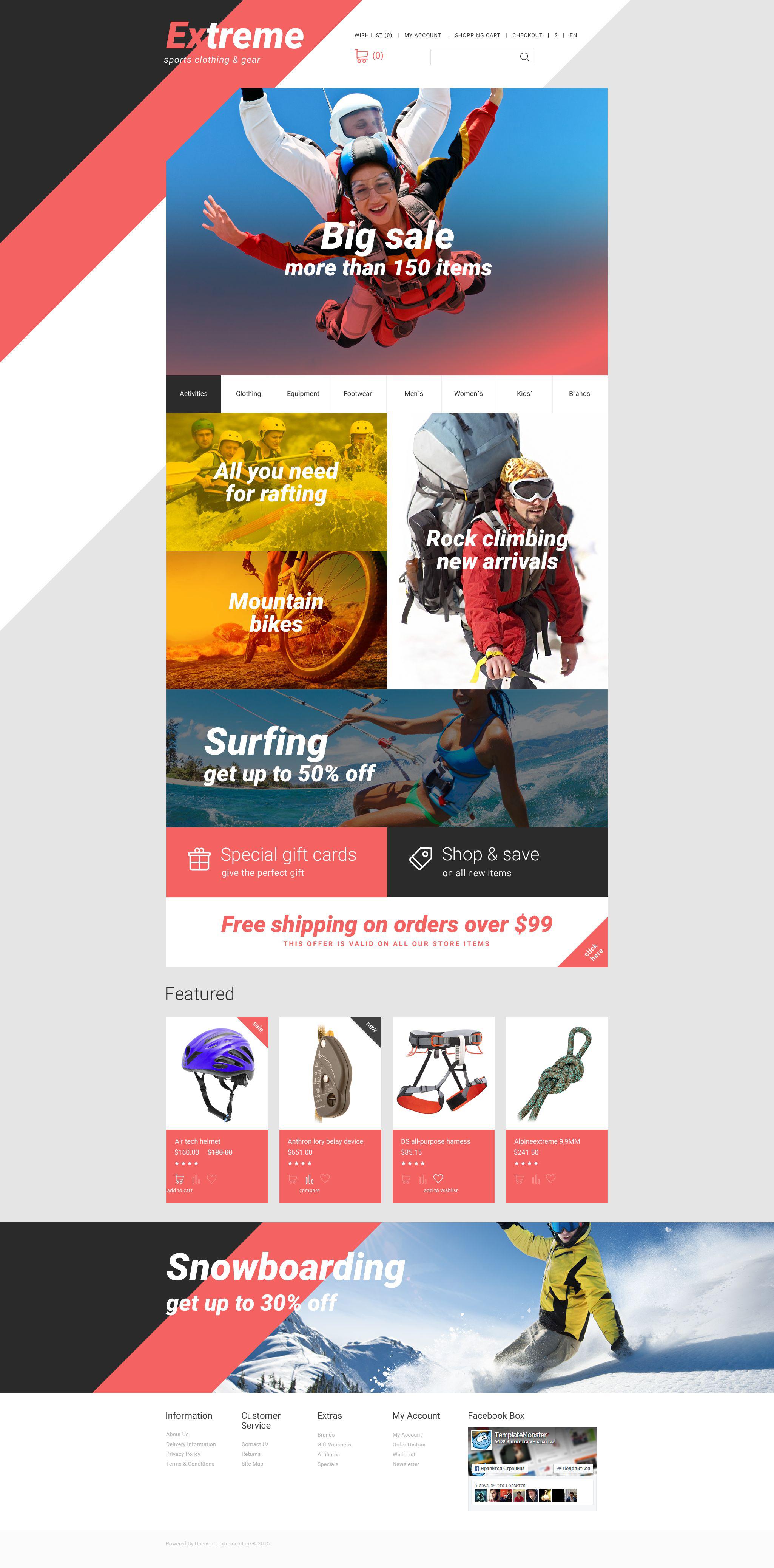 """Sports Store"" Responsive OpenCart Template №55186 - screenshot"