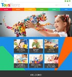 Entertainment PrestaShop Template 55581