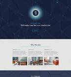 Furniture Website  Template 55614