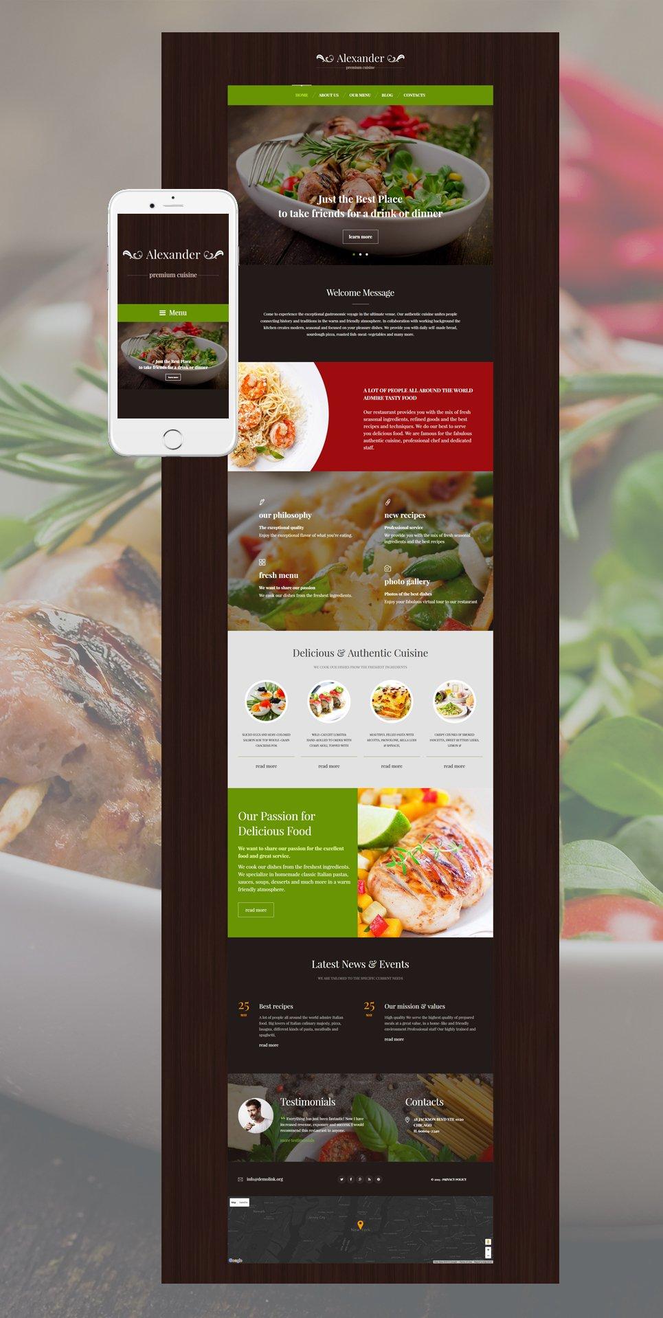Адаптивный шаблон сайта на тему кафе и ресторан #55761