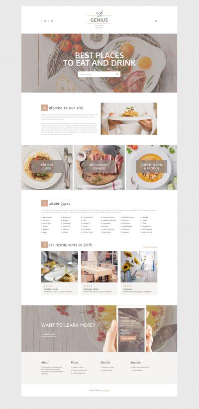 Адаптивный HTML шаблон №56041 на тему кафе и ресторан
