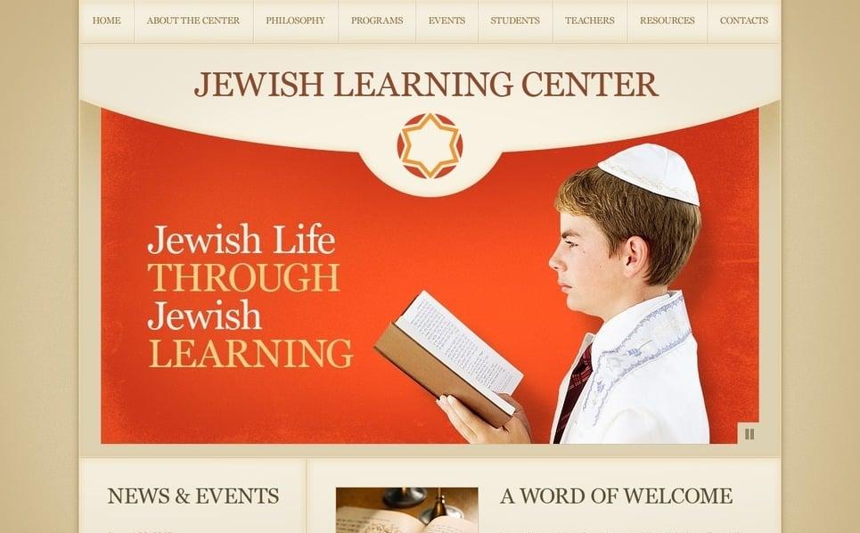PSD šablona Náboženské školy New Screenshots BIG