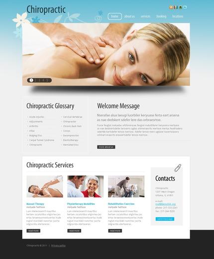 PSD макет сайта №56329