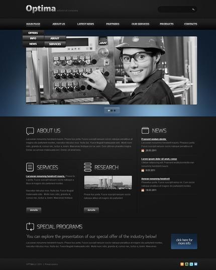 PSD макет сайта №56639