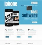 Software PSD  Template 56876