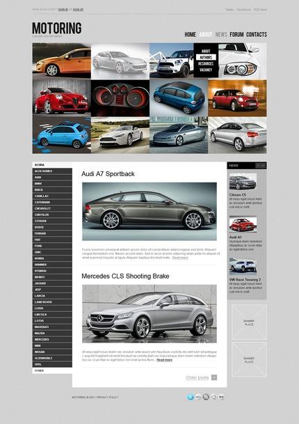 PSD макет сайта №56982