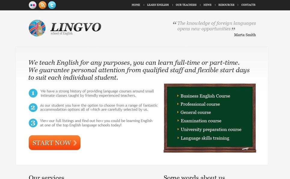 PSD шаблон на тему школа мов New Screenshots BIG