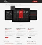 Software PSD  Template 57196