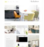 Furniture PSD  Template 57320