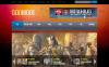 PSD-mall för  spelportal New Screenshots BIG