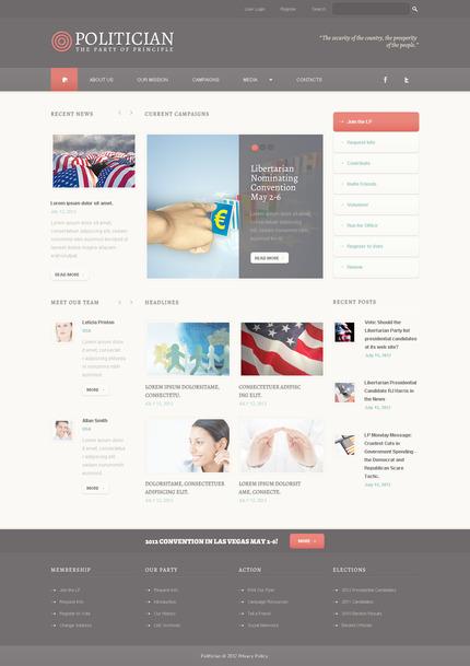 PSD макет сайта №57406