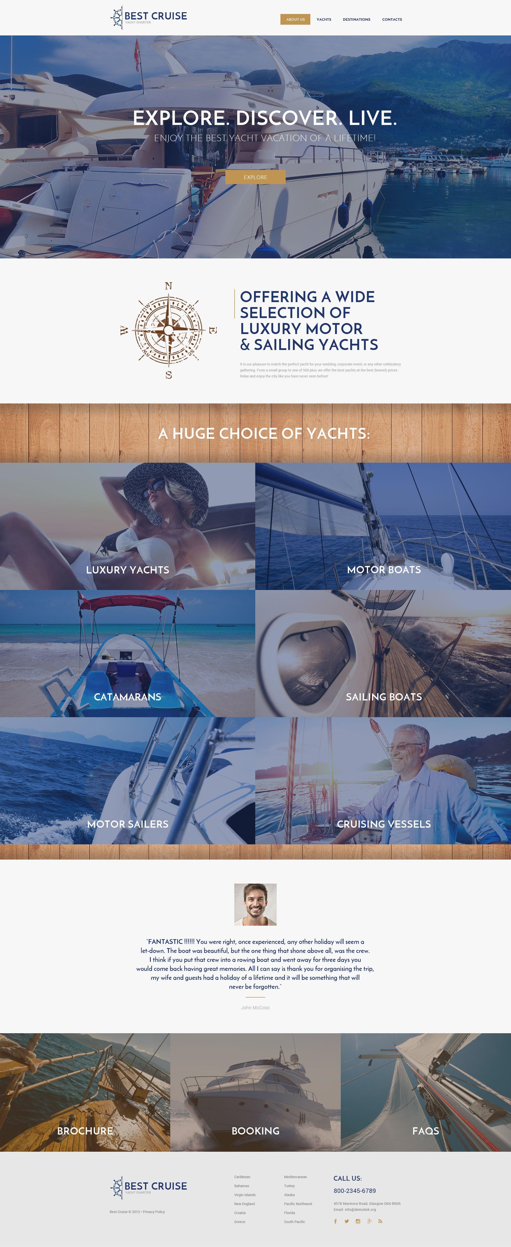 """Yacht Charter"" - адаптивний Шаблон сайту №57547"