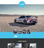 Cars Website  Template 57640