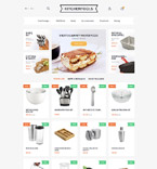 Furniture PrestaShop Template 57772