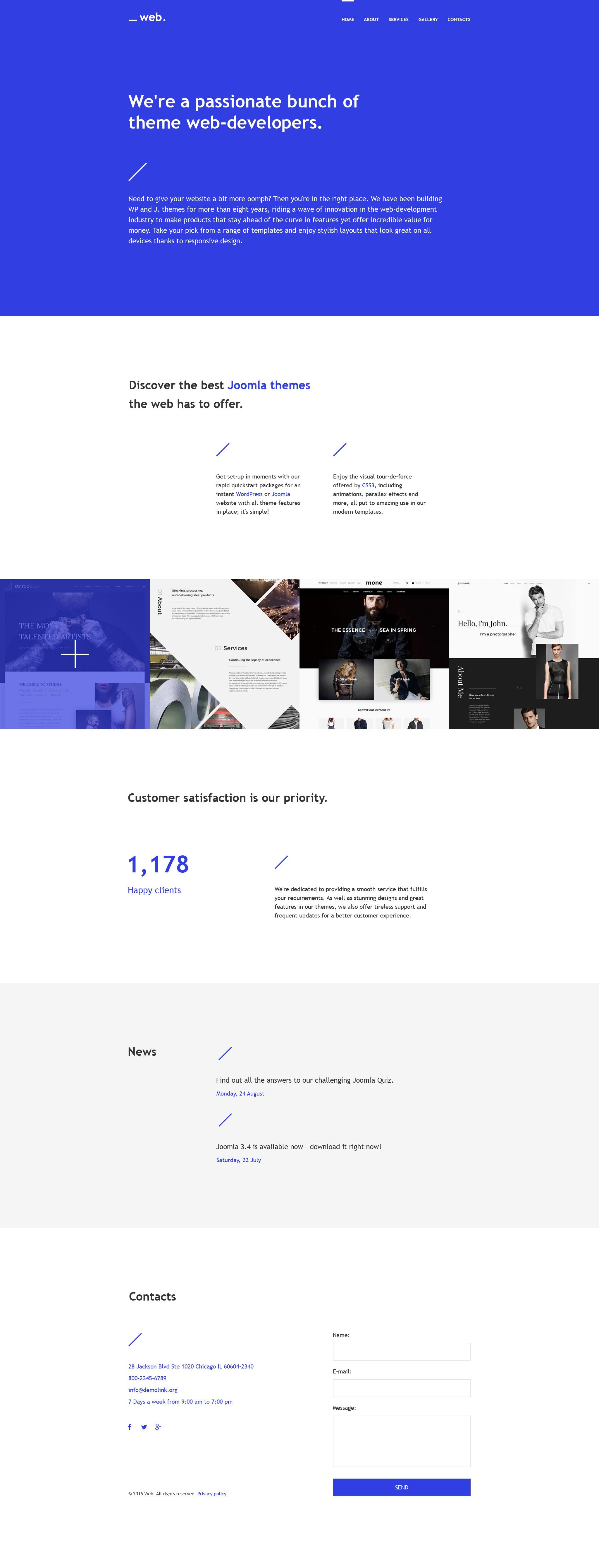Modèle Muse pour site de développement Web #57728